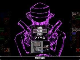 ヘイトフル・ナイン Game Screen Shot3