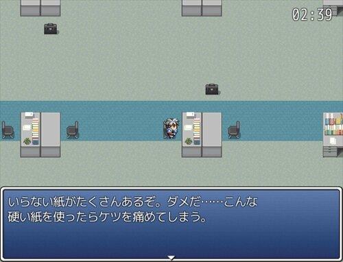ぶちまけストーリー Game Screen Shot1