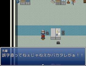 ぶちまけストーリー Game Screen Shot2
