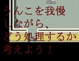 ぶちまけストーリー Game Screen Shot3