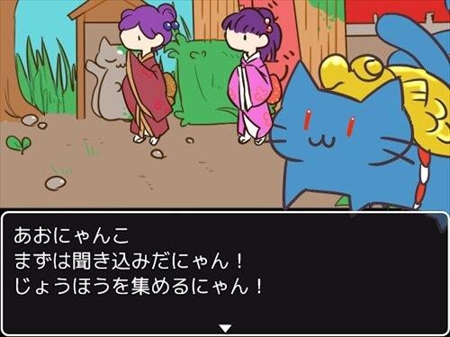 にゃんこ大作戦 Game Screen Shot1