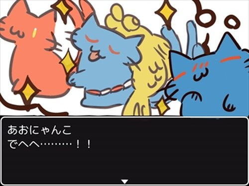 にゃんこ大作戦 Game Screen Shot2