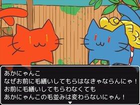 にゃんこ大作戦 Game Screen Shot3