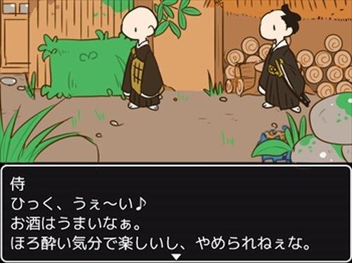 にゃんこ大作戦 Game Screen Shot4