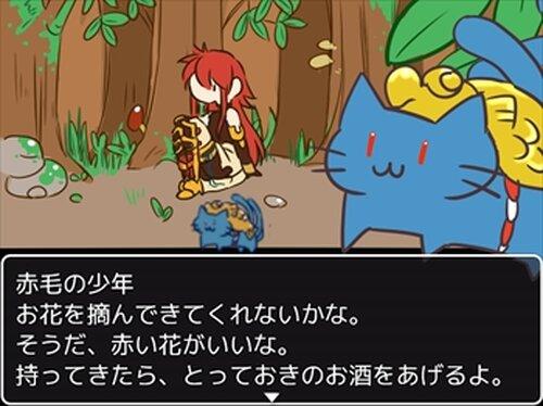 にゃんこ大作戦 Game Screen Shot5