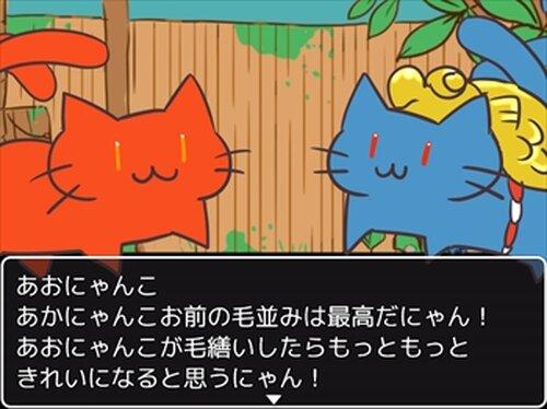 にゃんこ大作戦 Game Screen Shots