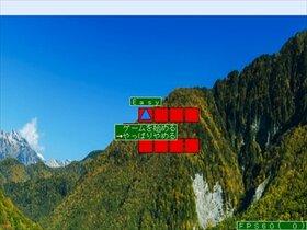 花国種想記~SeedKingdom Game Screen Shot3