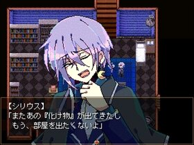 Witch's Heart Game Screen Shot2