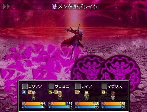 神の切り札 Game Screen Shot1