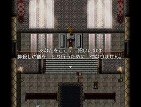 神の切り札 Game Screen Shot3
