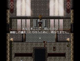 神の切り札 Game Screen Shot3