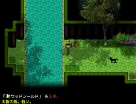 神の切り札 Game Screen Shot4