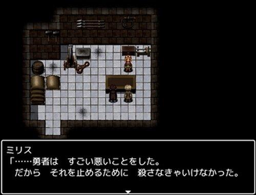 神の切り札 Game Screen Shots