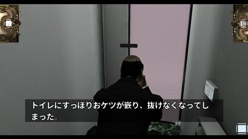 オベン座の怪人 Game Screen Shot1