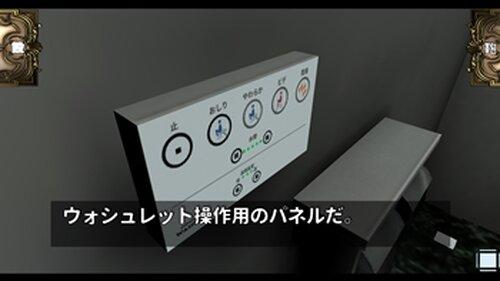 オベン座の怪人 Game Screen Shot3