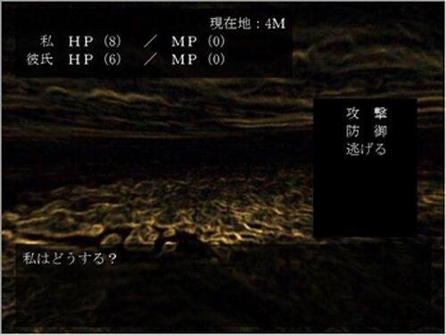 カスタム彼氏 Game Screen Shot2