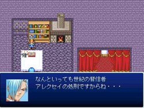The Eternal Triangle Game Screen Shots
