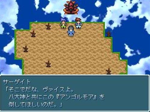 名も無き物語 -八神の冒険- Game Screen Shot1