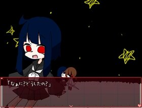 ハートフル Game Screen Shot4