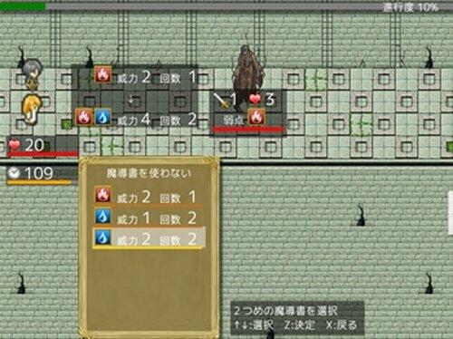 Dual Cast Game Screen Shots