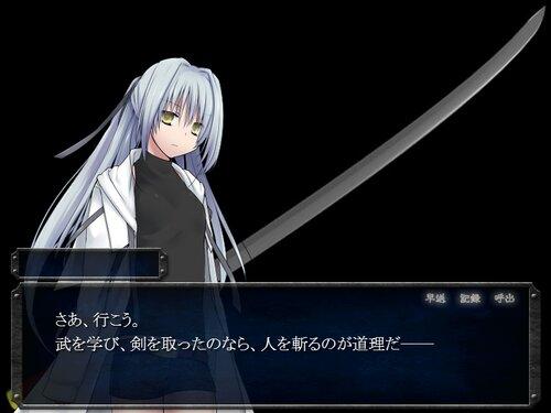 人斬り茨姫 Game Screen Shot1