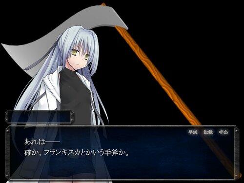 人斬り茨姫 Game Screen Shot2