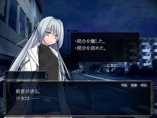 人斬り茨姫 Game Screen Shot3