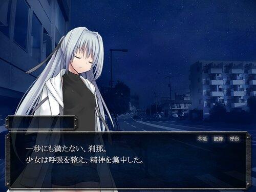 人斬り茨姫 Game Screen Shot4