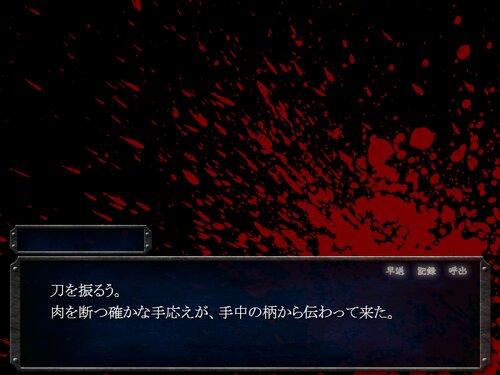 人斬り茨姫 Game Screen Shot5