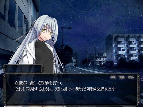 人斬り茨姫 Game Screen Shots