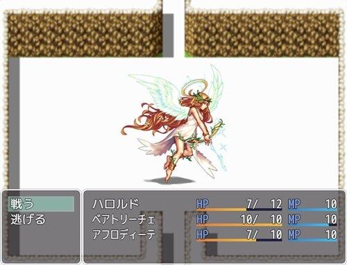 ドMファンタジー Game Screen Shot1