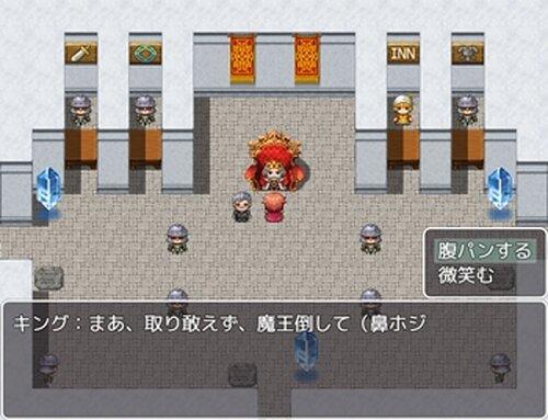 ドMファンタジー Game Screen Shot3