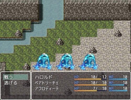 ドMファンタジー Game Screen Shot5