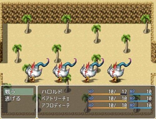 ドMファンタジー Game Screen Shots