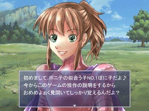 ぽに子の語呂合わせバトル Game Screen Shot2