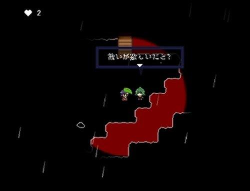 響 Game Screen Shot4