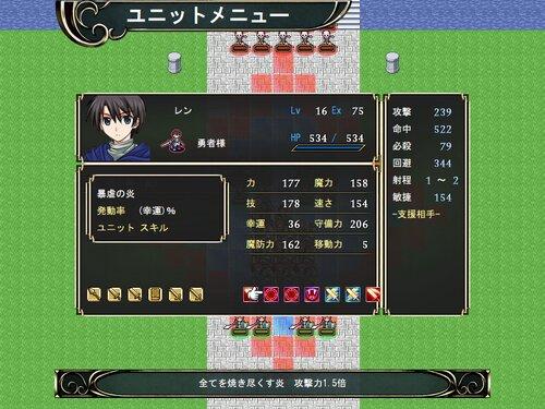 NAROUファンタジー Game Screen Shot