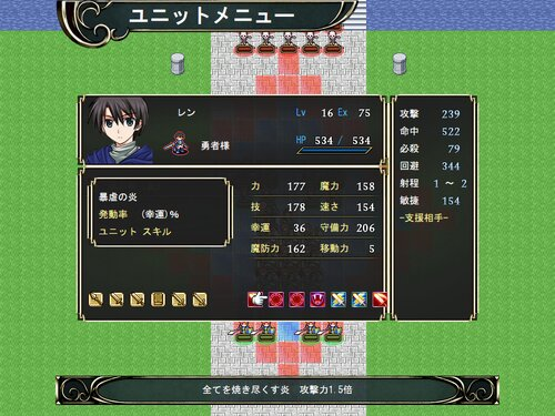 NAROUファンタジー Game Screen Shot