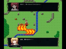 NAROUファンタジー Game Screen Shot4