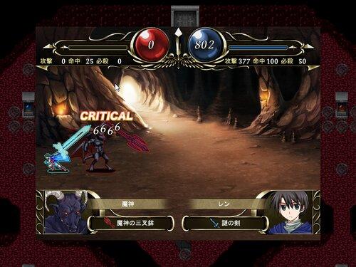 NAROUファンタジー Game Screen Shot5