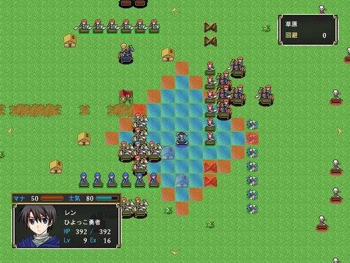 NAROUファンタジー Game Screen Shots