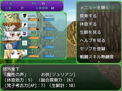 クナウザスRPG ~森の宝珠と盗賊団~ Game Screen Shot5