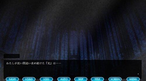 ヤミクイウサギ×2 Game Screen Shot2
