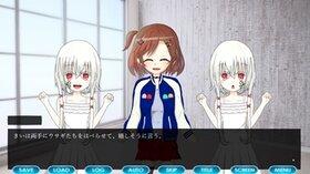 ヤミクイウサギ×2 Game Screen Shot4
