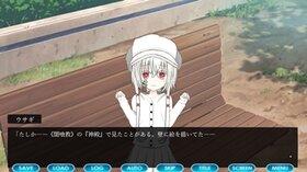 ヤミクイウサギ×2 Game Screen Shot5