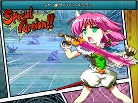 Princess Quartet Game Screen Shot3