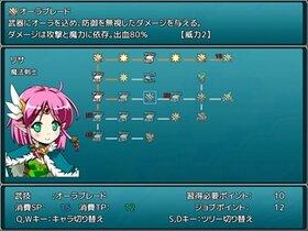 Princess Quartet Game Screen Shot4