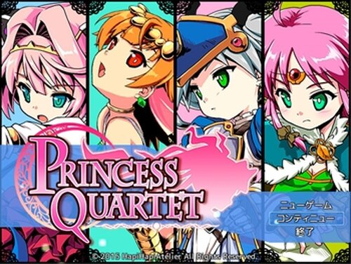 Princess Quartet Game Screen Shots