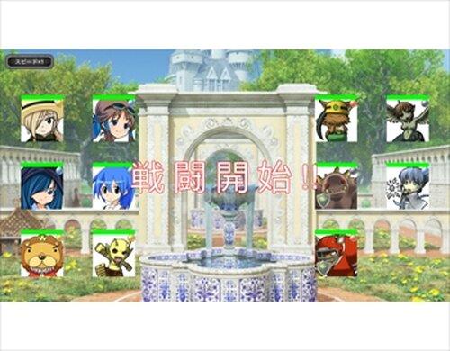 らいおん頭と古代兵器デカブツ Game Screen Shots