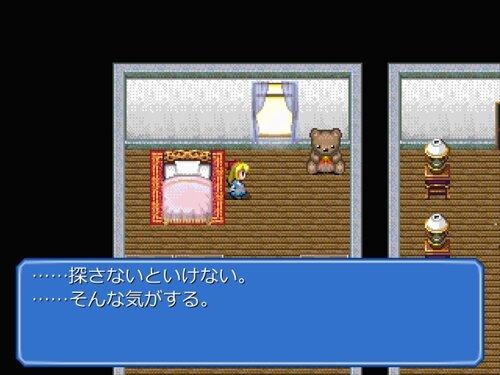 ALICE HOLE Game Screen Shot1